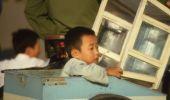 Kinder 2, China, 1986